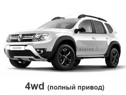 Renault Duster Adventure 2018-2020 (4WD)